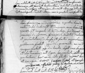 Actes/61/61-Vrigny/1808-08-04 n Jeanne Francoise ALLAIN Vrigny 39-341.jpg