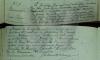 Actes/35/35-Landean/1920-05-14 + Jean Marie Tumoine n9.png